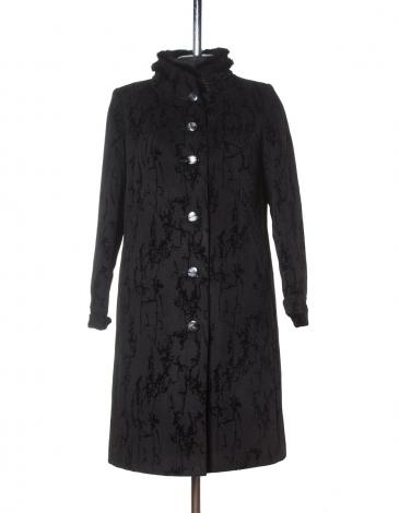 Тала утепленное  пальто